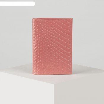 Обложка для паспорта, цвет чайной розы