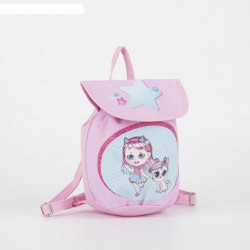 Рюкзак детский на шнурке baby star