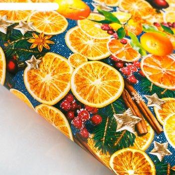 Бумага упаковочная глянцевая «пряные мандарины», 70 x 100 см