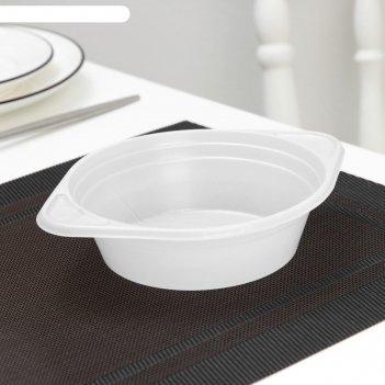 Тарелка суповая 475/500мл, цвет белый