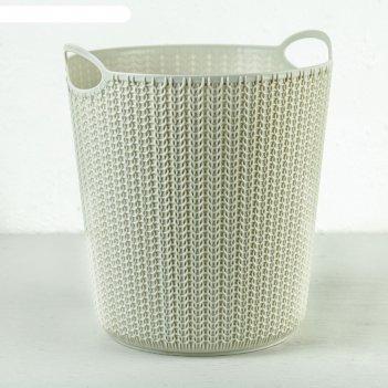 Корзина для бумаг 10 л вязание, цвет белый