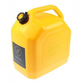 Канистра гсм, 25 л, пластиковая, желтая