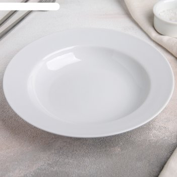 Тарелка глубокая 20 см, цвет белый