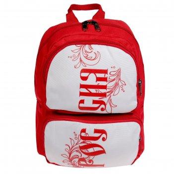 Рюкзак школьный эргономичная спинка luris 35*25*11 лилу «россия», красный