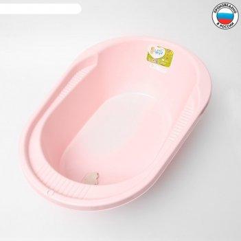 Ванночка детская cool 82 см., со сливом, цвет розовый