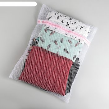 Мешок для стирки, крупная сетка