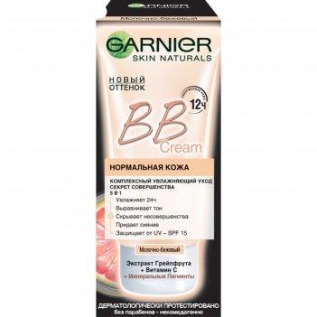 Bb крем garnier «секрет совершенства», комплексный уход 5 в 1, молочно-беж