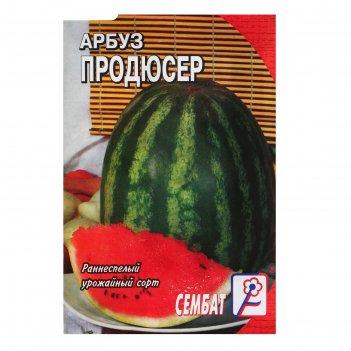 Семена арбуз продюсер, 1 г