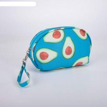 Косметичка-сумочка, отдел на молнии, с ручкой, цвет синий, «авокадо»