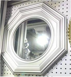 Зеркало настенное 55*55см