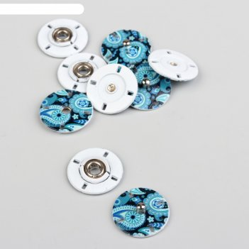 Кнопки пришивные «огурцы», d = 18 мм, 5 шт, цвет синий