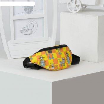 71051д сумка дет на пояс, 22*7*10, отдел на молнии, роботы желтый
