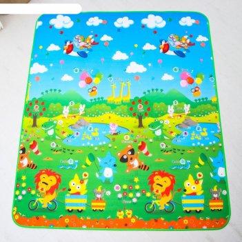 Коврик детский на фольгированной основе «путешествие», размер 177х149 см