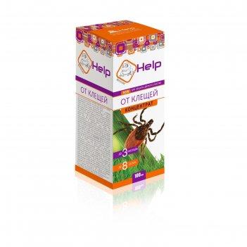 Концентрат от клещей для защиты дачного участка до 20 соток, инсектицидный