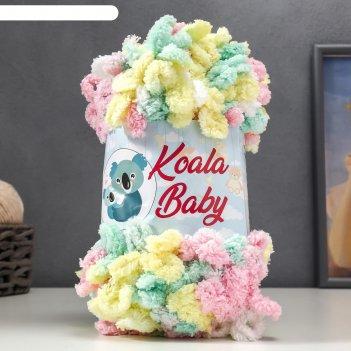 Пряжа koala baby colors 100% полиэстер 13,9м/150гр (201)