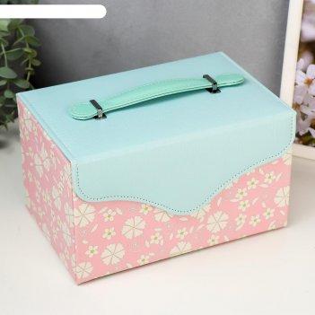 Шкатулка кожзам для украшений белые цветы розово-голубая 13,5х23х15,5 см