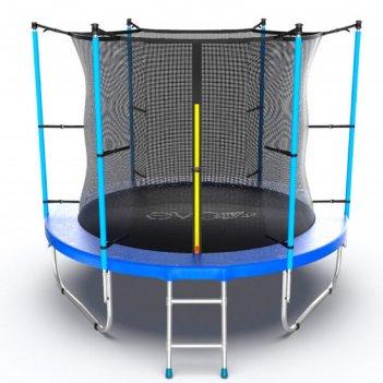 Батут с внутренней сеткой и лестницей, диаметр 8ft (синий) evo jump intern