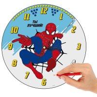Часы-раскраска ты лучший человек паук, 25 см
