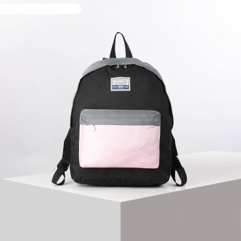 Рюкзак молодежный devente 3-tone 40*30*14 дев black, чёрн/сер/роз 7032063