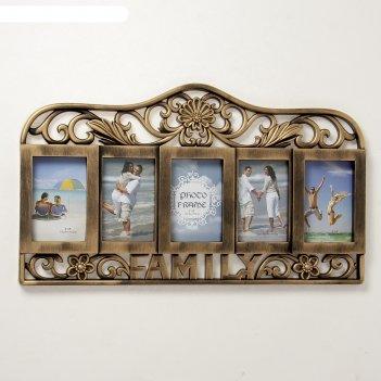 Фоторамка на 5 фото 10х15 см семейный медальон тёмное золото 34х59 см