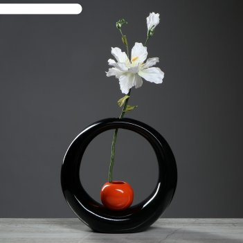 Ваза орбита чёрно-оранжевый