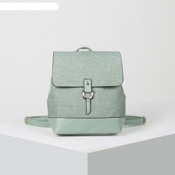 Рюкзак молод l-0625, 22*11*25, отд на молнии, расш, зеленый