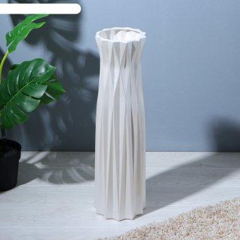 Ваза напольная геометрия, белый цвет, 69 см