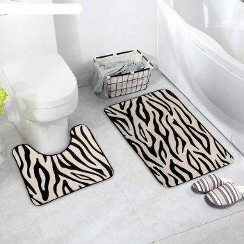 Набор ковриков для ванны и туалета 2 шт 40х45, 50х80 см зебра