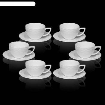 Набор кофейный на 6 персон юлия высоцкая, шесть чашек 90 мл, шесть блюдец