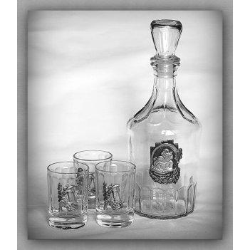 Набор для водки на шашлыки  арт. нгс130нша-13