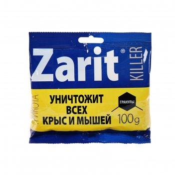 Средство от грызунов zarit трикота гранулы киллер 100 г