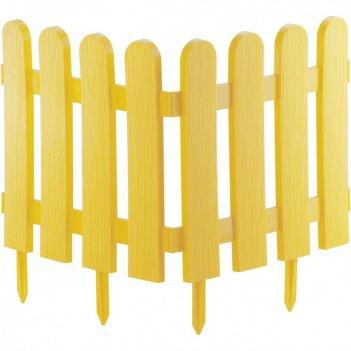 Забор декоративный классика 29 x 224 см, желтый россия palisad