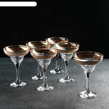 Набор фужеров для мартини 250 мл кристалл бистро 6 шт