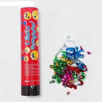 Хлопушка пружинная с днем рождениясмайлики (конфетти+ фольга серпантин) 20