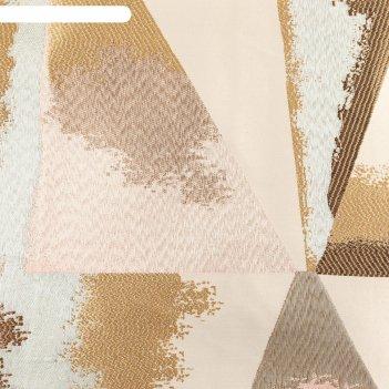 Ткань портьерная жаккард 3d «лана» ширина 280 см, длина 10 м, пл. 330 г/м2