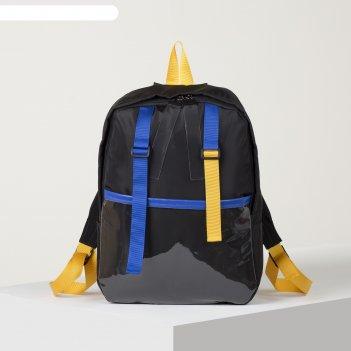 Рюкзак молод мария, 30*11*40, отд на молнии, н/карман. 2 бок кармана, черн