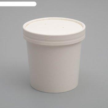Супница белая, 7 х 7 х 8,5 см, 0,34 л