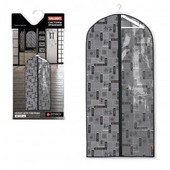 Чехол для одежды, 60 х 137 см