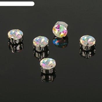 Стразы в цапах (набор 5 шт), 8*8мм, цвет радужный в серебре
