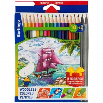 Карандаши цветные 18 цветов berlingo «корабли» + два чернографитных каранд