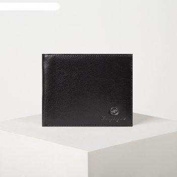 Портмоне муж гарри, 12,5*2,5*10, отд, д/карт, с клапаном, черный