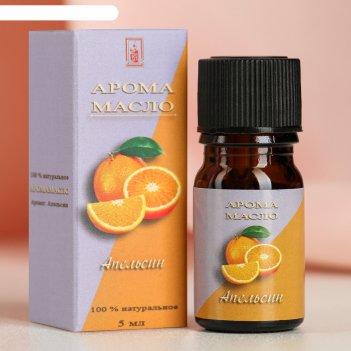Аромамасло queen fair 5 мл апельсин
