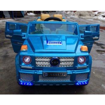 Электромобиль mercedes g (гелик) а111мр vip голубой металлик new 2015