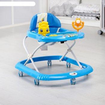 Ходунки «солнышко с», 7 колес, муз. игрушки, колеса силикон, синий