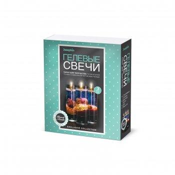 Гелевые свечи с ракушками josephin «набор №2»