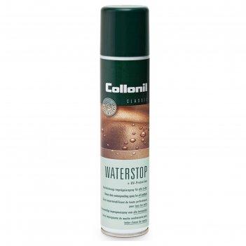 Спрей collonil waterstop для кожи, цвет нейтральный, 400 мл