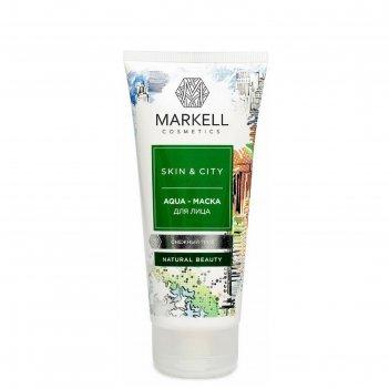 Aqua-маска markell skin   city снежный гриб, для восстановления уставшей и