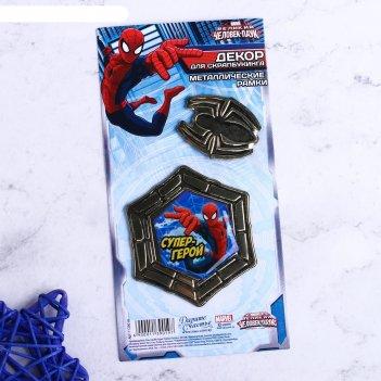 Набор декоративных элементов супер герой, человек паук, 14,6х7,4 см