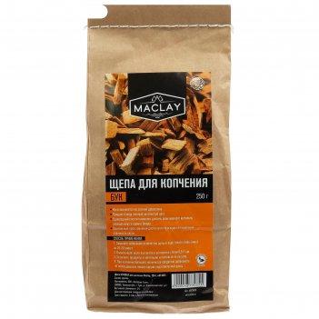 Щепа буковая для копчения maclay 250 г