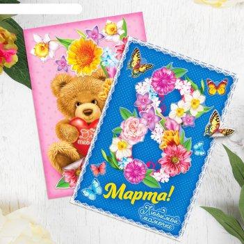 Аппликация многоразовыми наклейками с 8 марта, набор: 2 листа наклеек, 2 к